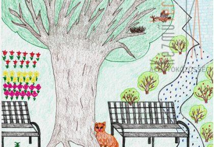 anna parkja illusztráció
